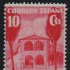 Sellos: HUEVAR-SEVILLA- 10 CTS, -BENEFICENCIA--ESPAÑA-.DENTADO,VER ALLEPUZ Nº 164 VER FOTO. Lote 193809520