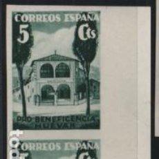 Sellos: HUEVAR-SEVILLA- 5 CTS, -BENEFICENCIA--ESPAÑA-.PAREJA SIN DENTAR,VER ALLEPUZ Nº 165 VER FOTO. Lote 193809643