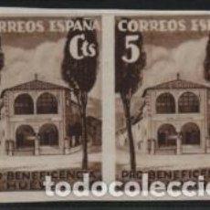 Sellos: HUEVAR-SEVILLA- 5 CTS, -BENEFICENCIA--ESPAÑA-.PAREJA SIN DENTAR,VER ALLEPUZ Nº 166 VER FOTO. Lote 193809670