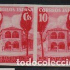 Sellos: HUEVAR-SEVILLA- 10 CTS, -BENEFICENCIA--ESPAÑA-.PAREJA SIN DENTAR,VER ALLEPUZ Nº 167 VER FOTO. Lote 193809711