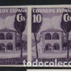 Sellos: HUEVAR-SEVILLA- 10 CTS, -BENEFICENCIA--ESPAÑA-.PAREJA SIN DENTAR,VER ALLEPUZ Nº 167 N/C, VER FOTO. Lote 193809753