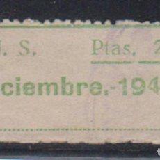 Sellos: C.N.S. 2 PTAS VERDE CENTRAL NACIONAL SINDICALISTA. . Lote 193888147