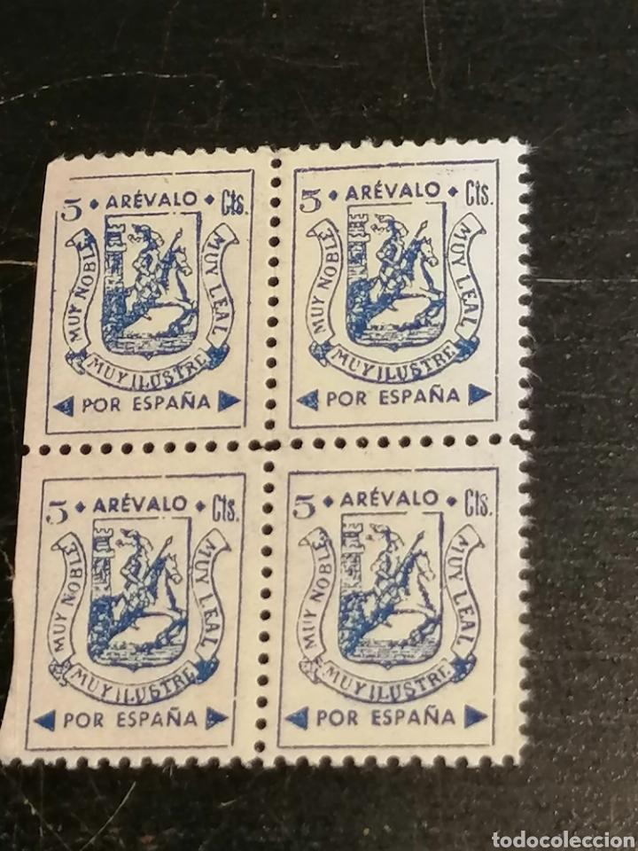 VIÑETA AREVALO GUERRA CIVIL BLOQUE DE CUATRO (Sellos - España - Guerra Civil - De 1.936 a 1.939 - Nuevos)