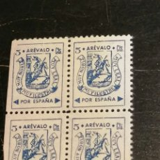 Sellos: VIÑETA AREVALO GUERRA CIVIL BLOQUE DE CUATRO. Lote 193982091