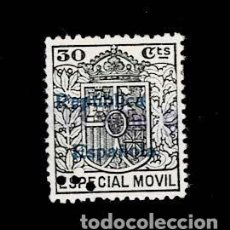 Sellos: F1-12 FISCAL ESPECIAL MOVIL SOBRECARGADO REPUBLICA ESPAÑOLA EN AZUL EN HORIZONTAL VALOR 30 CTS. CO. Lote 193992018
