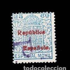 Sellos: F1-12 FISCAL ESPECIAL MOVIL SOBRECARGADO REPUBLICA ESPAÑOLA EN ROJO EN HORIZONTAL VALOR 25 CTS. CO. Lote 193992367