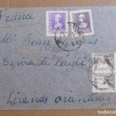 Sellos: CIRCULADA DE BARCELONA A FRANCIA CON CENSURA MILITAR. Lote 194116082