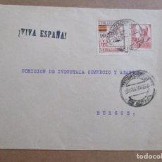 Sellos: CIRCULADA 1937 DE VIGO PONTEVEDRA A BURGOS CON SELLO LOCAL. Lote 194117625