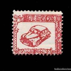 Sellos: CL2-684 VIÑETA - CUPÓN BOLETOS MICOCHE. Lote 194120895