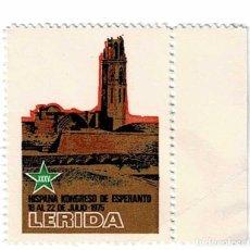 Sellos: CL2-689 LERIDA ESPERANTO XXXV HISPANA KONGRESO DE ESPERANTO 18 AL 22 DE JULIO 1975. Lote 194121176