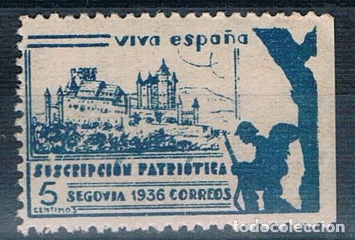 ESPAÑA GUERRA CIVIL SUSCRIPCIÓN PATRIOTICA SEGOVIA BORDE HOJA MNH** (Sellos - España - Guerra Civil - Locales - Nuevos)