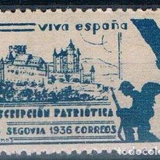 Sellos: ESPAÑA GUERRA CIVIL SUSCRIPCIÓN PATRIOTICA SEGOVIA BORDE HOJA MNH**. Lote 194147590