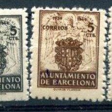Sellos: EDIFIL 55/59 DE BARCELONA. SERIE COMPLETA. NUEVOS SIN FIJASELLOS.. Lote 194147681