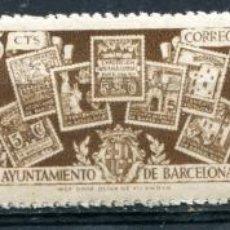 Sellos: EDIFIL 69/71 DE BARCELONA. SERIE COMPLETA. NUEVOS SIN FIJASELLOS.. Lote 194147823