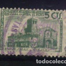 Sellos: S-4780- HUESCA. CRUZADA CONTRA EL PARO. NUESTRA SEÑORA DE SALAS.. Lote 194195441
