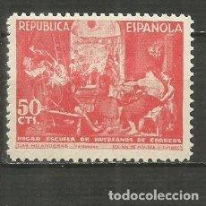 Selos: ESPAÑA BENEFICENCIA VELAZQUEZ EDIFIL NUM. 32 ** NUEVO SIN FIJASELLOS. Lote 194202055