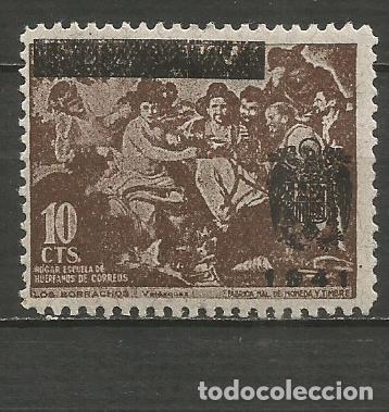 ESPAÑA BENEFICENCIA CUADRO DE VELAZQUEZ EDIFIL NUM. NE 36 ** SIN FIJASELLOS (Sellos - España - Guerra Civil - Beneficencia)