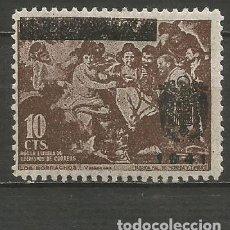 Sellos: ESPAÑA BENEFICENCIA CUADRO DE VELAZQUEZ EDIFIL NUM. NE 36 ** SIN FIJASELLOS. Lote 194203071