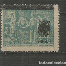 Sellos: ESPAÑA BENEFICENCIA CUADRO DE VELAZQUEZ EDIFIL NUM. NE 35 NUEVO SIN GOMA. Lote 194204195