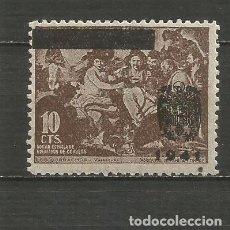 Sellos: ESPAÑA BENEFICENCIA CUADRO DE VELAZQUEZ EDIFIL NUM. NE 36 NUEVO SIN GOMA. Lote 194204256