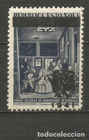 ESPAÑA BENEFICENCIA CUADRO DE VELAZQUEZ EDIFIL NUM. NE 37 ** NUEVO SIN FIJASELLOS (Sellos - España - Guerra Civil - Beneficencia)