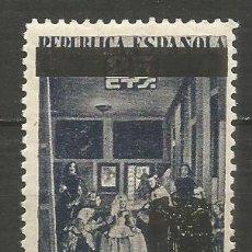 Sellos: ESPAÑA BENEFICENCIA CUADRO DE VELAZQUEZ EDIFIL NUM. NE 37 ** NUEVO SIN FIJASELLOS. Lote 194204348