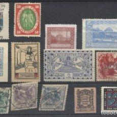 Sellos: MINI LOTE 13 VIÑETAS INTERNACIONALES. Lote 194292843