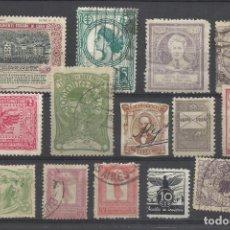 Sellos: MINI LOTE 14 VIÑETAS INTERNACIONALES. Lote 194292941