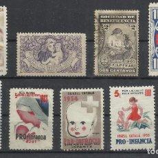 Sellos: MINI LOTE 9 VIÑETAS INTERNACIONALES. Lote 194292988