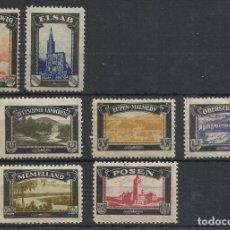 Sellos: MINI LOTE 7 VIÑETAS INTERNACIONALES. Lote 194293056