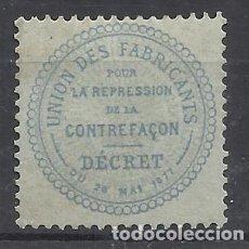 Sellos: MINI LOTE 9 VIÑETAS INTERNACIONALES. Lote 194309132