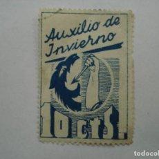 Sellos: AUXILIO DE INVIERNO 10 CENTIMOS. Lote 194336266