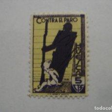 Sellos: VIÑETA CONTRA EL PARO HUESCA 5 CENTIMOS. Lote 194336517