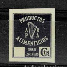 Sellos: 0113 SELLO FISCAL PARA PRODUCTOS ALIMENTICIOS - VARIEDAD CON EL VALOR OMITIDO. Lote 194362522