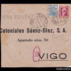 Sellos: *** CARTA MUROS-VIGO 1936. CENSURA MILITAR MUROS (NO CATALOGADA) + FISCAL ***. Lote 194389615