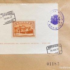 Sellos: ESPAÑA CARTA CIRCULADA EN 1937. Lote 194560907