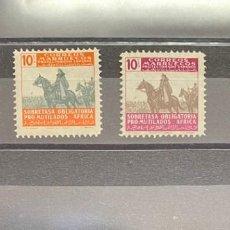 Sellos: ESPAÑA 1938-39 SERIE ISABEL LA CATÓLICA. Lote 194565771