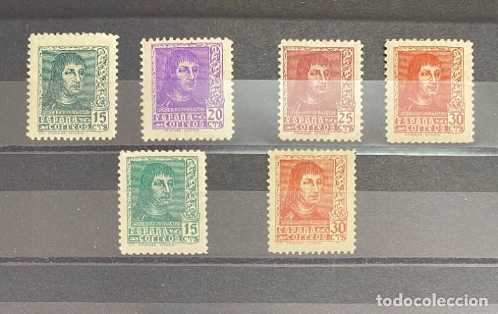 ESPAÑA SERIE FERNANDO EL CATÓLICO AÑO 1938 (Sellos - España - Guerra Civil - De 1.936 a 1.939 - Nuevos)