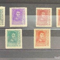 Sellos: ESPAÑA SERIE FERNANDO EL CATÓLICO AÑO 1938. Lote 194571348