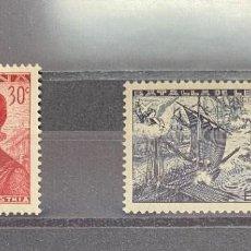 Sellos: ESPAÑA AÑO 1938 SERIE Nº SH862/3. Lote 194571905