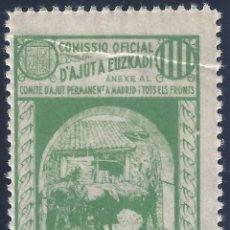 Sellos: COMISSIO OFICIAL D'AYUT A EUZKADI (VARIEDAD... FUELLE). GUILLAMON 2337. LUJO. MNH **. Lote 194581212