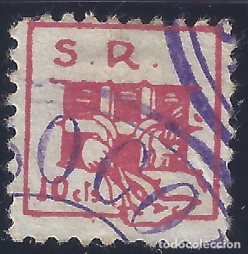 VIÑETA S.R.I. (VARIEDAD...FALTA LA I). MATASELLOS AZUL. RARO. LUJO. (Sellos - España - Guerra Civil - Viñetas - Usados)