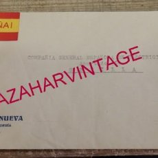 Sellos: MIRANDA DE EBRO, 1937, SOBRE CIRCULADO A SEVILLA, MEMBRETE VIUDA DE LA ERANUEVA. Lote 194584387