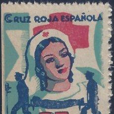 Sellos: CRUZ ROJA ESPAÑOLA. DONATIVO 25 CTS. G. GUILLAMÓN 1643 (VARIEDAD...CALCADO). ESCASO. LUJO. MNH **. Lote 194584962