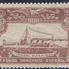 Sellos: FONDO BENÉFICO ESPAÑOL. LLEGADA 12-10-1927 A MADRID DEL CRUCERO BLAS DE LEZO. MUY ESCASO. LUJO. MH *. Lote 194589906