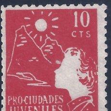 Sellos: PRO-CIUDADES JUVENILES. MNG.. Lote 194639677