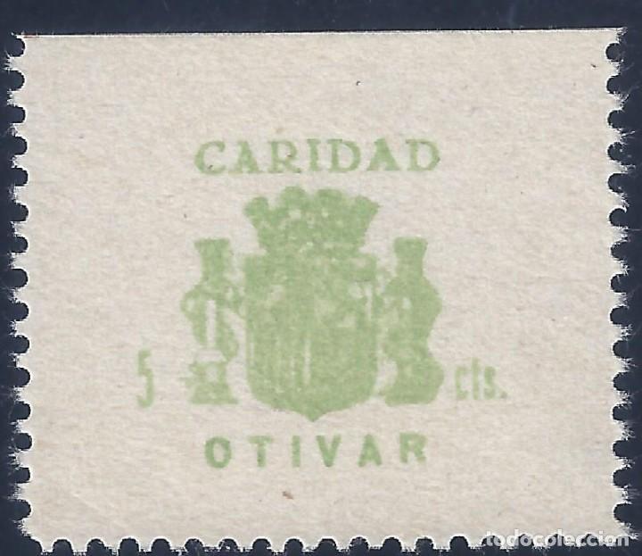 OTIVAR (GRANADA). GÁLVEZ B664. MH * (Sellos - España - Guerra Civil - Locales - Nuevos)