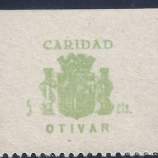 Sellos: OTIVAR (GRANADA). GÁLVEZ B664. MH *. Lote 194641533