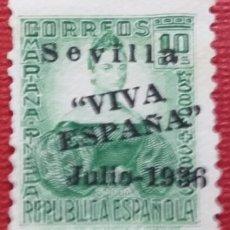 Sellos: EMISIONES PATRIÓTICAS, SEVILLA. SELLOS REPUBLICANOS SOBRECARGADOS, 1936. 10 CTS.(Nº 21 EDIFIL).. Lote 194642216