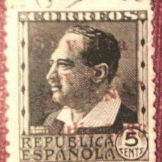 Sellos: EMISIONES PATRIÓTICAS, SEVILLA. SELLOS REPUBLICANOS SOBRECARGADOS, 1936. 5 CTS.(Nº 20 EDIFIL).. Lote 194642377